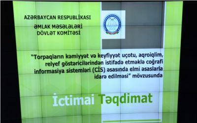 Əmlak Məsələləri Dövlət Komitəsində ictimai təqdimat keçirilib FOTO