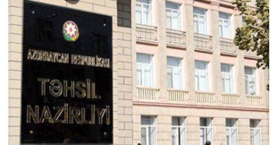Təhsil Nazirliyi açıqladı: Diplomların tanınması ilə bağlı 25 mindən çox müraciət olunub