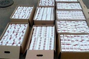 5 600 ədəd müxtəlif markalı siqaretlər aşkar edilib