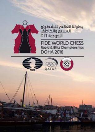 Сильнейшие шахматисты Азербайджана сыграют в Катаре