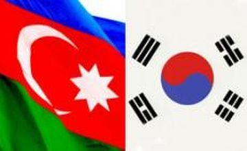 Корейские компании готовы инвестировать в Азербайджан