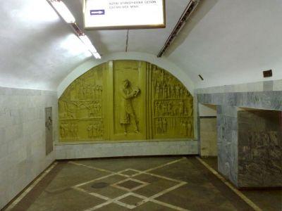 """Metronun """"Cəfər Cabbarlı"""" stansiyası təmirə bağlanır"""