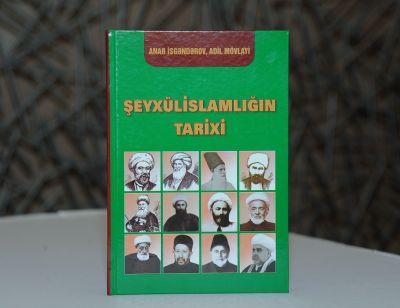 """""""Şeyxülislamlığın tarixi"""" kitabının təqdimatı keçirilir - YENİLƏNİR"""