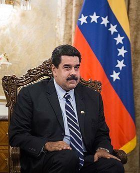 Венесуэла предлагает провести саммит ОПЕК и не входящих в организацию стран