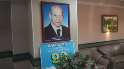 Görkəmli alim Aqil Əliyevin 90 illik yubileyi qeyd olunub