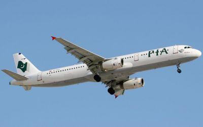 В Пакистане произошла авиакатастрофа
