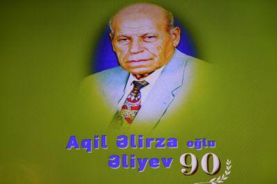 Aqil Əliyevin 90 illik yubileyi keçiriləcək - SƏRƏNCAM