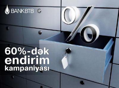 ОАО Bank BTB в преддверии Нового года  объявляет до 60% скидок на аренду индивидуальных банковских сейфов