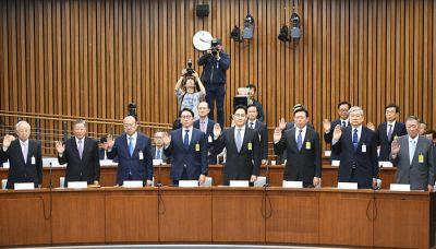 Парламент Южной Кореи объявил импичмент Пак Кын Хе