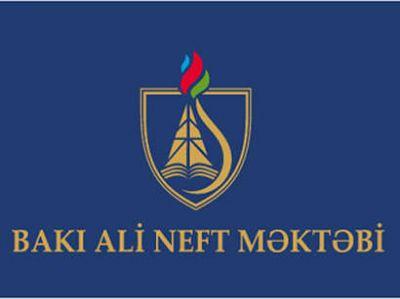 В БВШН почтили память Общенационального лидера Гейдара Алиева