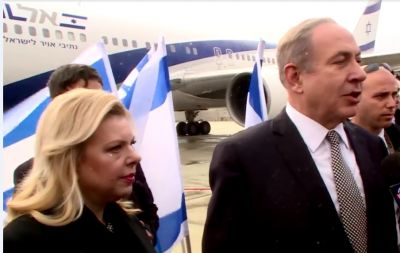 Нетаньяху: «Азербайджан является важной страной в мусульманском мире»