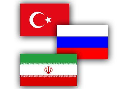 Турция, Россия и Иран проведут в Москве встречу по Сирии