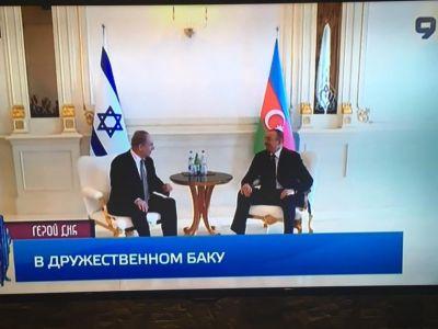 На израильском телеканале был показан сюжет о визите премьер-министра Израиля Биньямина Нетаньяху в Азербайджан