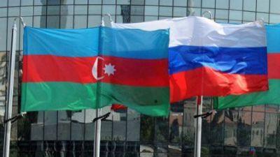 Россия является гарантом безопасности в регионе