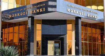 Завершился двусторонний валютный аукцион