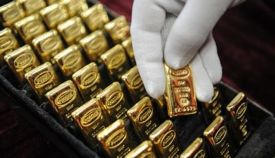 Подорожало золото