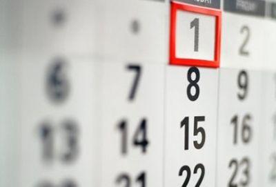 Нерабочие дни в Азербайджане в связи с праздниками