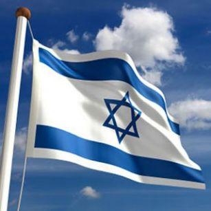 Израиль ограничил связи с Россией