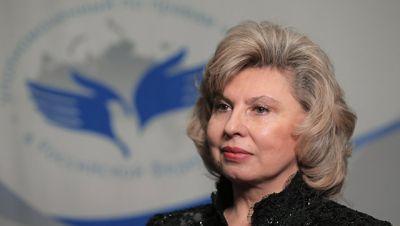 Омбудсмены России и Азербайджана подписали соглашение о сотрудничестве