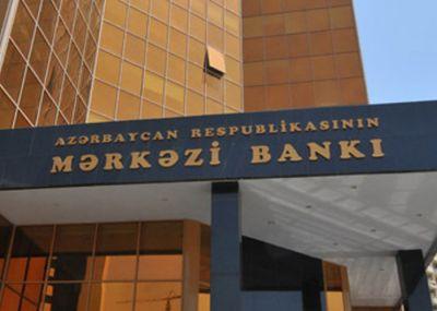 Центробанк не исключает повышения учетной ставки в 2017г