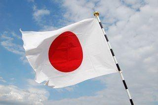 Посол и генконсул Японии покинули Южную Корею