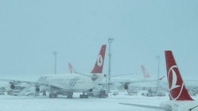 «Турк Хава Йоллары» отменила авиарейсы Стамбул-Баку-Стамбул