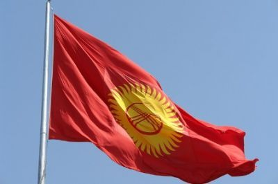 В посольстве Кыргызстана будет открыта книга соболезнований
