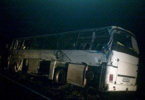 В  Боливии произошло тяжелое ДТП, погибли пассажиры