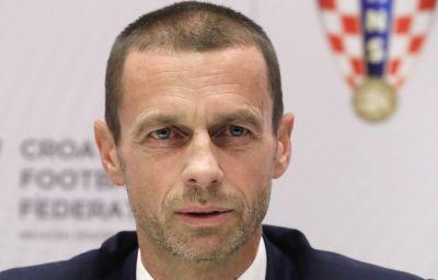 """Aleksander Çeferin: """"2018-ci il mundialının Rusiyadan alınmasında heç əsas yoxdur"""""""