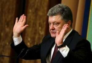 Закрыли фабрику Порошенко в России