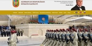 Обновлен сайт Минобороны Азербайджана