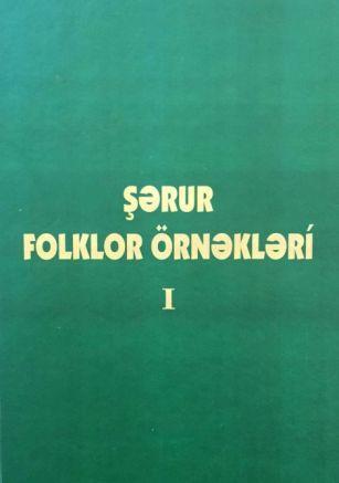 """""""Şərur folklor örnəkləri"""" kitabı nəşr edilib"""