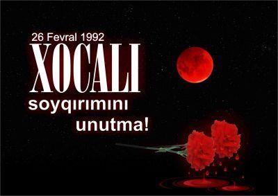 Принята резолюция о признании Ходжалинского геноцида