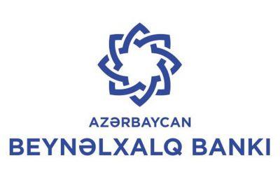 Минфин Азербайджана увеличил долю в Международном банке до 77%