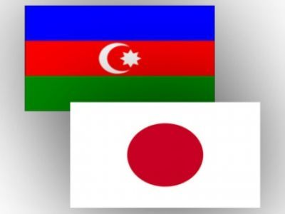 Япония назначила нового посла в Азербайджан