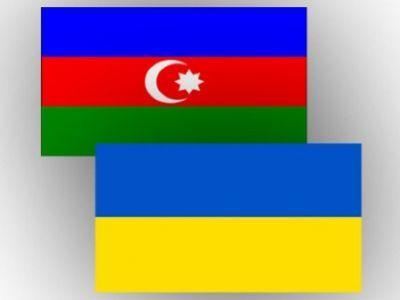 Украинские депутаты собираются в Азербайджан