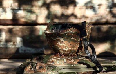 Убит армянский военнослужащий