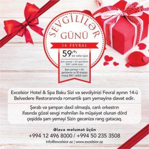 В отеле «Эксельсиор Отель & Спа Баку» - специальная развлекательная программа