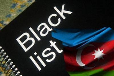 """Азербайджан удалил еще одного человека из своего """"черного списка"""""""
