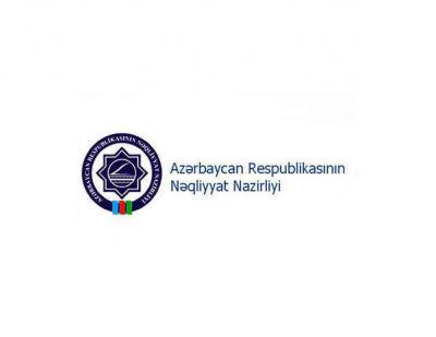 Расширены полномочия Минтранса Азербайджана