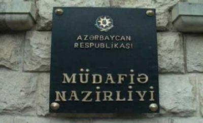 Представитель Вооруженных Сил Азербайджана принимает участие в международном мероприятии