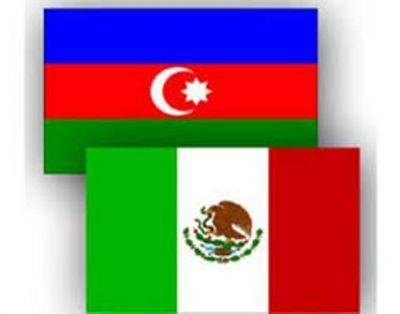 25 лет дипломатическим отношениям Азербайджан-Мексика