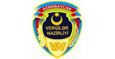 В Азербайджане отмечается День работников налоговой службы