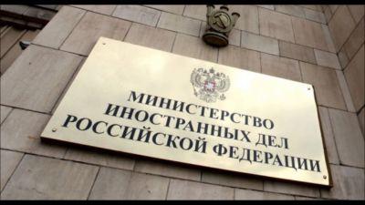 МИД России: Мы не признаем Нагорный Карабах в качестве независимого государства