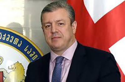 """Baş nazir: """"Gürcüstan regional əməkdaşlığa böyük önəm verir"""