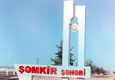 Şəmkirdə dəyirman kompleksi tikiləcək