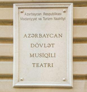 Azərbaycan Dövlət Musiqili Teatrının mart  - REPERTUARI