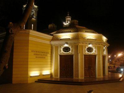 Azərbaycan Dövlət Filarmoniyasının mart  - REPERTUARI
