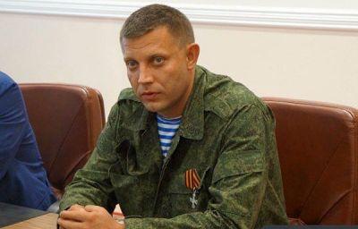 Zaxarçenkonun ruslarla telefon danışığı yayıldı