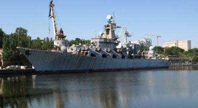 Poroşenko qərar verdi: Ukrayna ən böyük kreyserini sıradan çıxarır
